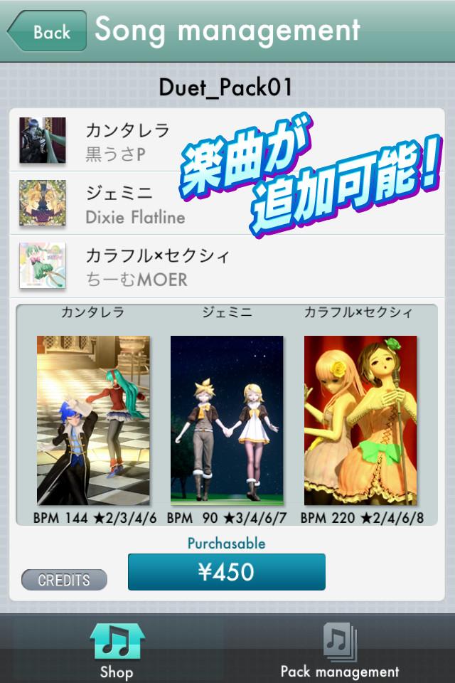 ミクフリック/02 初音ミクのスクリーンショット_5