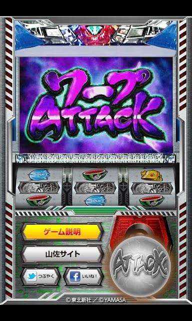【体験ゲーム】パチスロ宇宙戦艦ヤマト2 ~テレサ愛の導き~のスクリーンショット_3