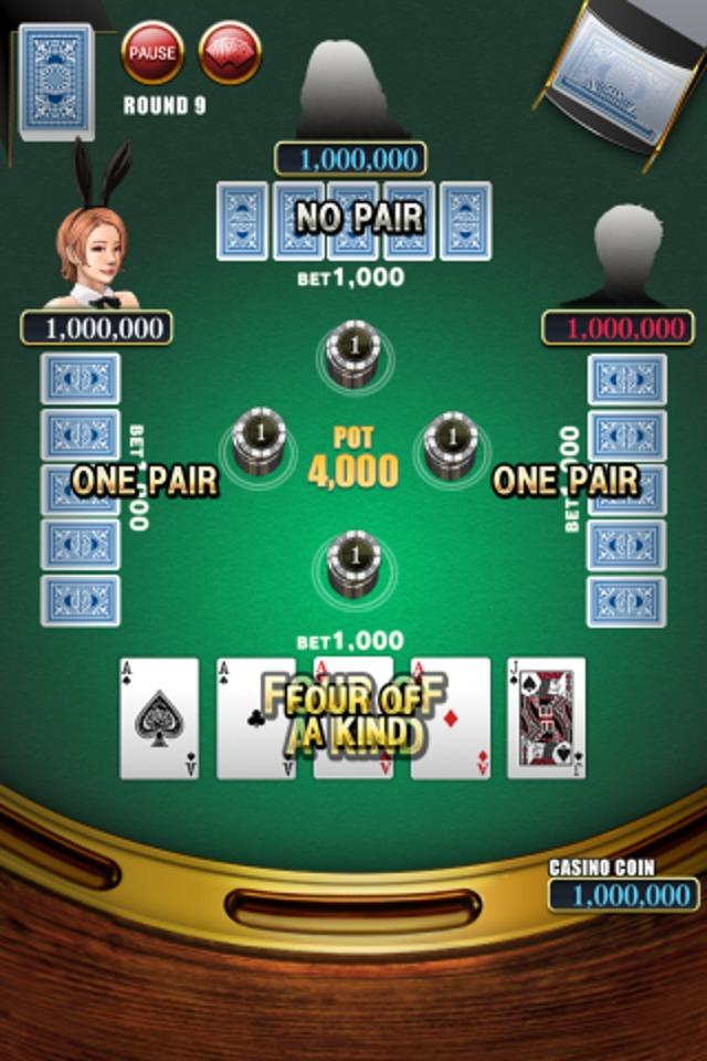 ポーカー[本格カジノゲーム]のスクリーンショット_1