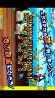 パイレーツ・キャノン21のスクリーンショット_4