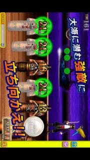 パイレーツ・キャノン21のスクリーンショット_5