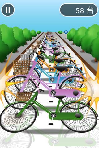 自転車ドミノのスクリーンショット_3