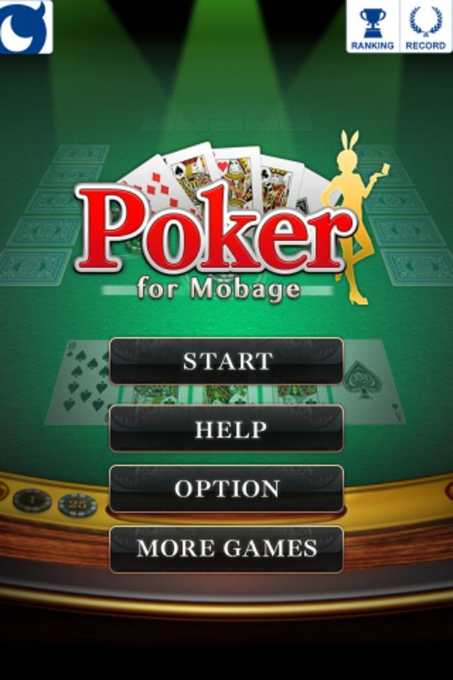 ポーカー[本格カジノゲーム]のスクリーンショット_2