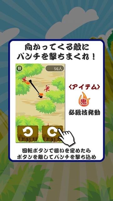 鬼撃ちのスクリーンショット_4