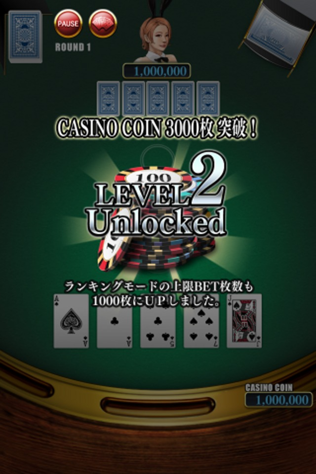 ポーカー[本格カジノゲーム]のスクリーンショット_3