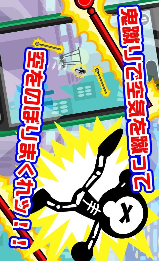 鬼蹴りⅡのスクリーンショット_2