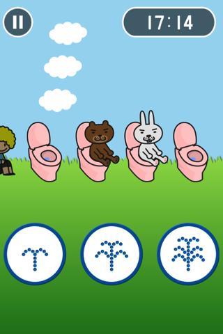 とばせ!噴水トイレのスクリーンショット_2
