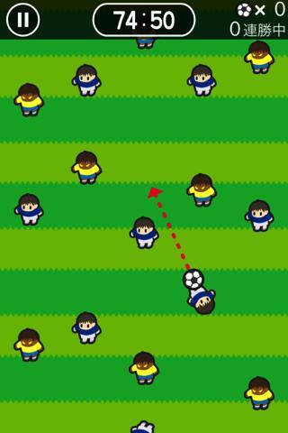 100人サッカーのスクリーンショット_2