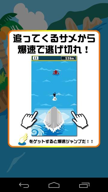 爆速スイマーのスクリーンショット_5