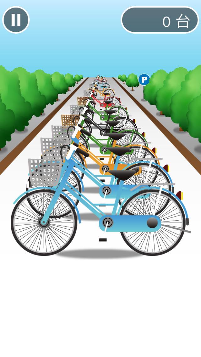 自転車ドミノのスクリーンショット_2