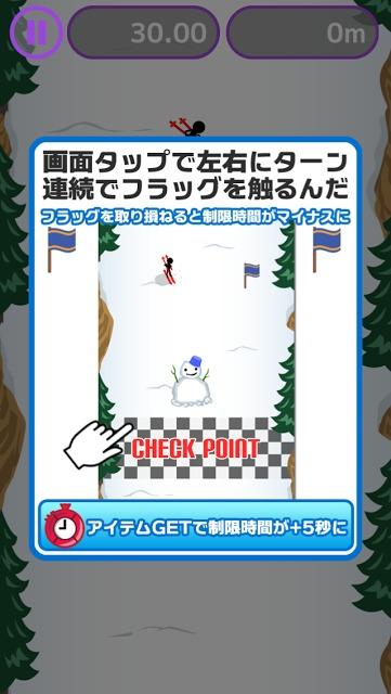 スキー野郎のスクリーンショット_5