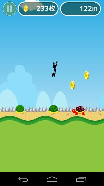 亀とびのスクリーンショット_2