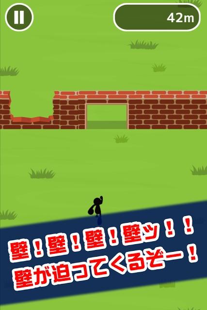 壁!壁!壁!のスクリーンショット_1