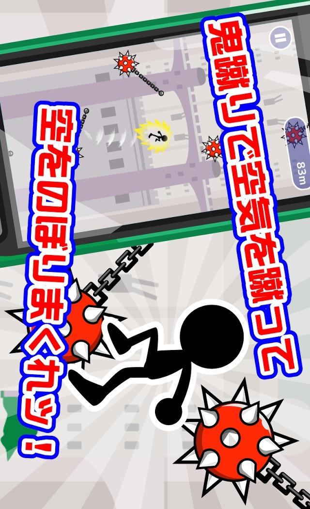 鬼蹴りⅢのスクリーンショット_2