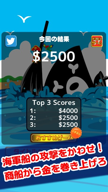 大海賊時代のスクリーンショット_3