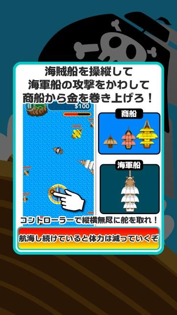 大海賊時代のスクリーンショット_5