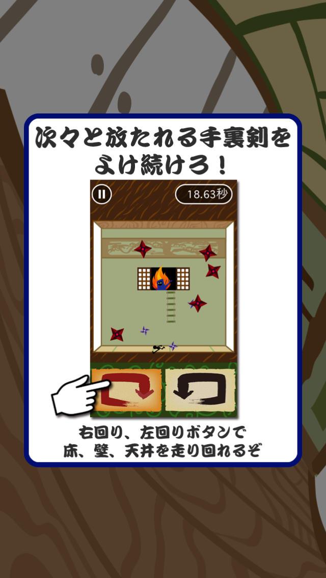 鬼よけのスクリーンショット_5
