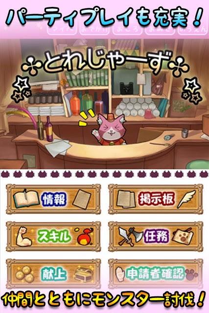 【無料】動物物語【ソーシャルRPG】のスクリーンショット_4