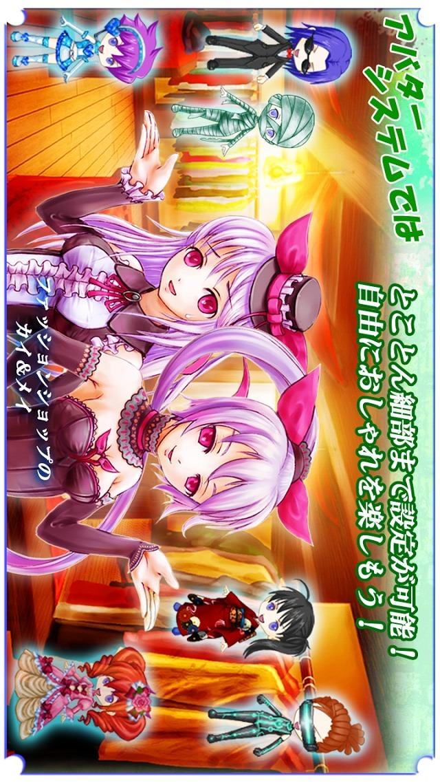 RPG ブレイブラグーン(オリジナル版)のスクリーンショット_4