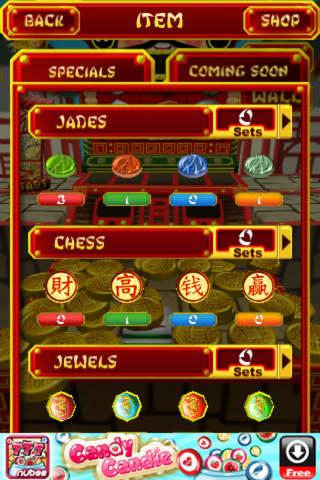 Fortune Coinsのスクリーンショット_5