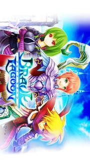 RPG ブレイブラグーン(オリジナル版)のスクリーンショット_1