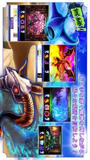 RPG ブレイブラグーン(オリジナル版)のスクリーンショット_2