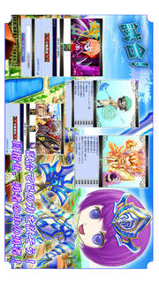 RPG ブレイブラグーン(オリジナル版)のスクリーンショット_3