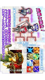 RPG ブレイブラグーン(オリジナル版)のスクリーンショット_5
