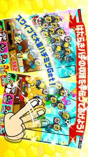 Honey Gardenのスクリーンショット_2