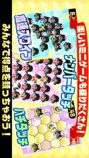Honey Gardenのスクリーンショット_5