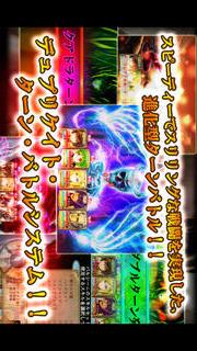 【JRPG】 ブレイブラグーン ende/anfang 《後編》のスクリーンショット_3