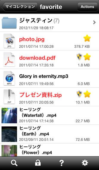 Clipboxのスクリーンショット_4