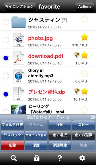 Clipboxのスクリーンショット_5