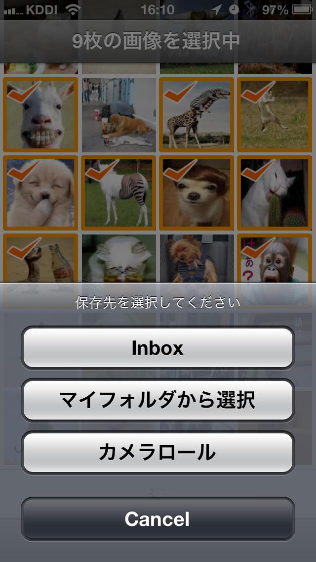 DL-Picture 画像検索 -壁紙・待受画像やアイドル・芸能人の写真をまとめて簡単に無料で一括ダウンロード-のスクリーンショット_2