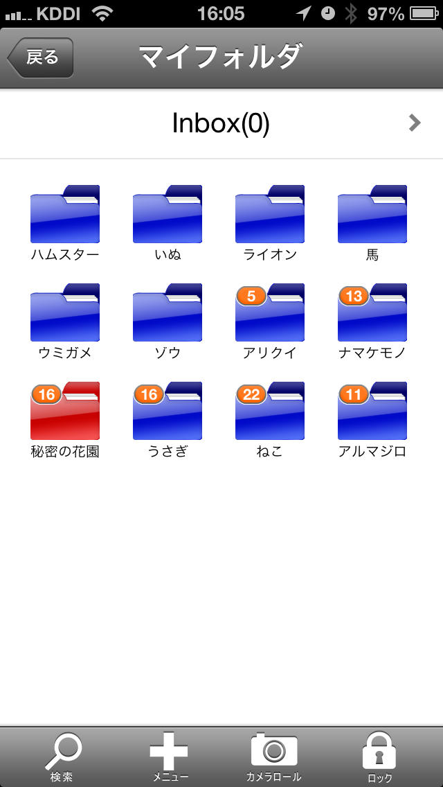 DL-Picture 画像検索 -壁紙・待受画像やアイドル・芸能人の写真をまとめて簡単に無料で一括ダウンロード-のスクリーンショット_3