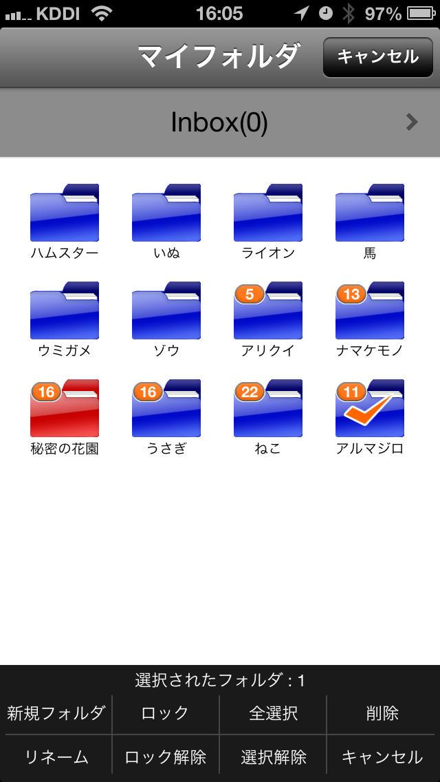 DL-Picture 画像検索 -壁紙・待受画像やアイドル・芸能人の写真をまとめて簡単に無料で一括ダウンロード-のスクリーンショット_4