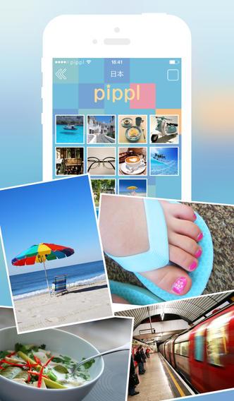 pipplのスクリーンショット_3
