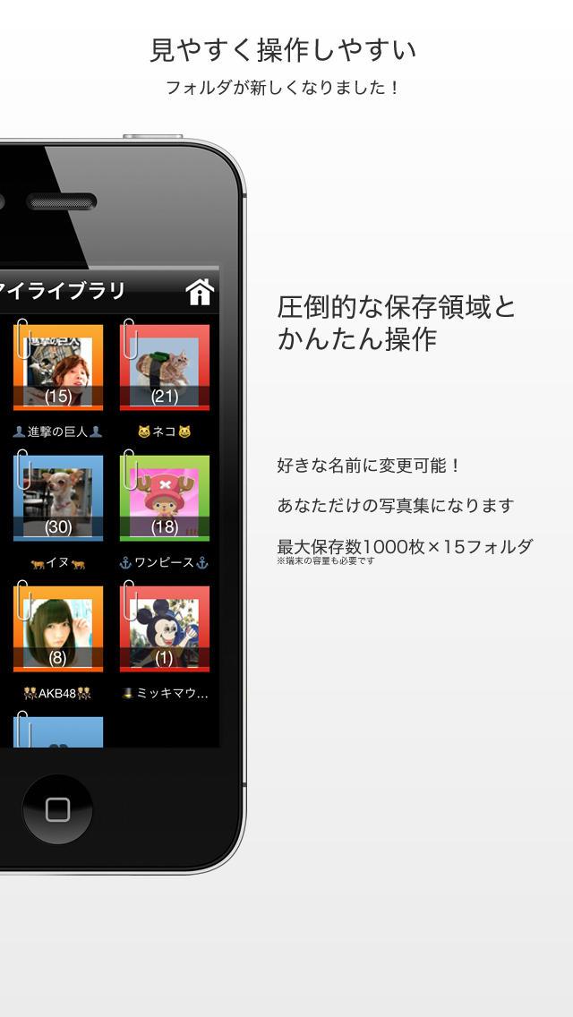 画像が見つかる iPick - 画像検索 壁紙 写真 プリ画のスクリーンショット_2