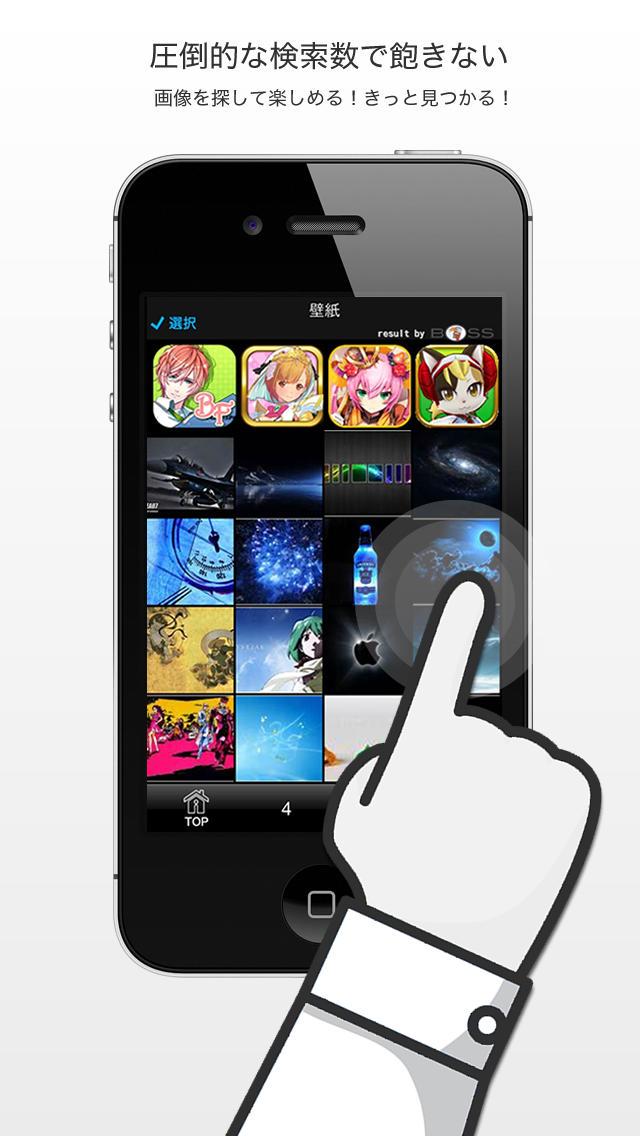 画像が見つかる iPick - 画像検索 壁紙 写真 プリ画のスクリーンショット_3