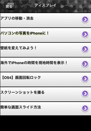極!〜取扱説明書〜のスクリーンショット_2