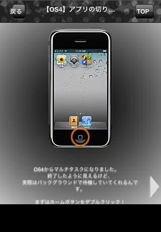 極!〜取扱説明書〜のスクリーンショット_3