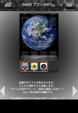 極!〜取扱説明書〜のスクリーンショット_4