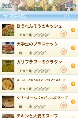 クックチャンネル 〜世界の美味しいレシピ集〜のスクリーンショット_3
