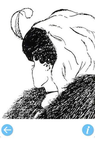 SAKUSHI -錯視-のスクリーンショット_4