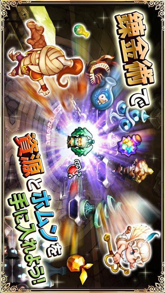 ポケットホムン~約束の錬金術師~のスクリーンショット_3