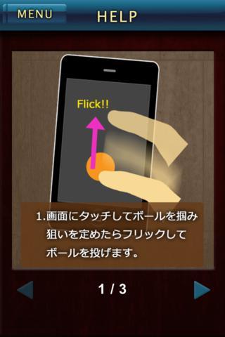 GlassPong Flickのスクリーンショット_4