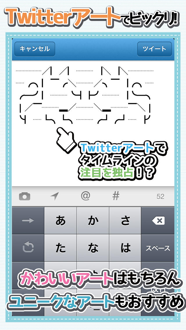 顔文字くんforTwitterのスクリーンショット_5