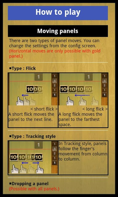 TAP10のスクリーンショット_3