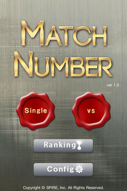 Match Numberのスクリーンショット_1