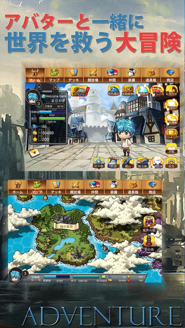 カードバトルRPG ダンエビ Dungeons&Evilのスクリーンショット_2